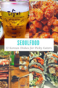 seoulfood-korean-food-picky-eater