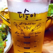 seoulfood-korean-food-picky-eater-chimaek-beer