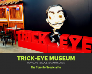Trick Eye Museum Seoul in Hongdae, Seoul, South Korea