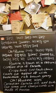 Poutine, Canadian, Fries, Seoul, Itaewon, Oh! Poutine, gravy, Itaewon Restaurant, Food Guide, Korea, Food, Seoul Restaurant, Canadian Restaurant Seoul