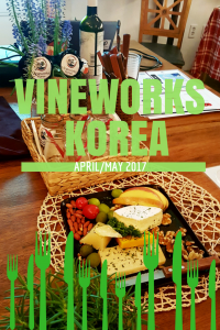 Vineworks Korea Seoul Blogger Wine Event - Learn, eat, drink, communicate!