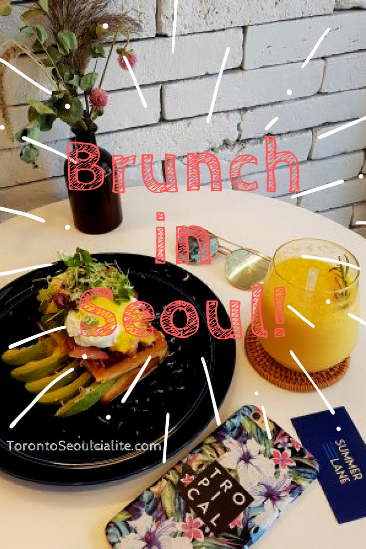 Brunch in Seoul at Summer Lane Cafe Itaewon Bacon Avocado Eggs Benedict Restaurant Review Kyungnidan Gyeongridan