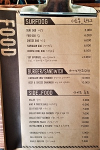 Surf's Up Apgujeong Surf Store Seoul Korea Restaurant Review Gangnam